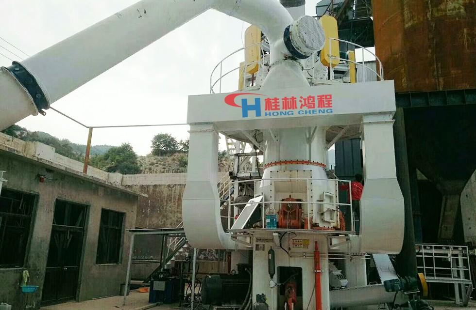山西碳酸钙矿石立磨生产线顺利投产